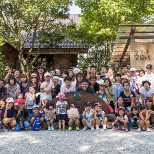 東広島YEG 家族例会