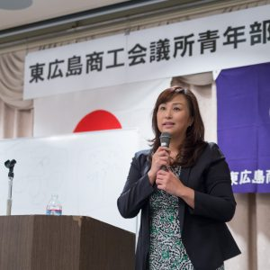 東広島YEG 9月オープン例会